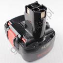 Akumulator niklowo kadmowy (szt) - 2607335275